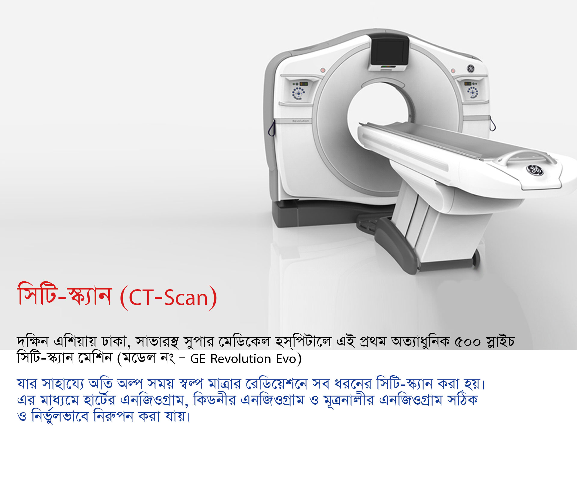 CT-Scan Machine