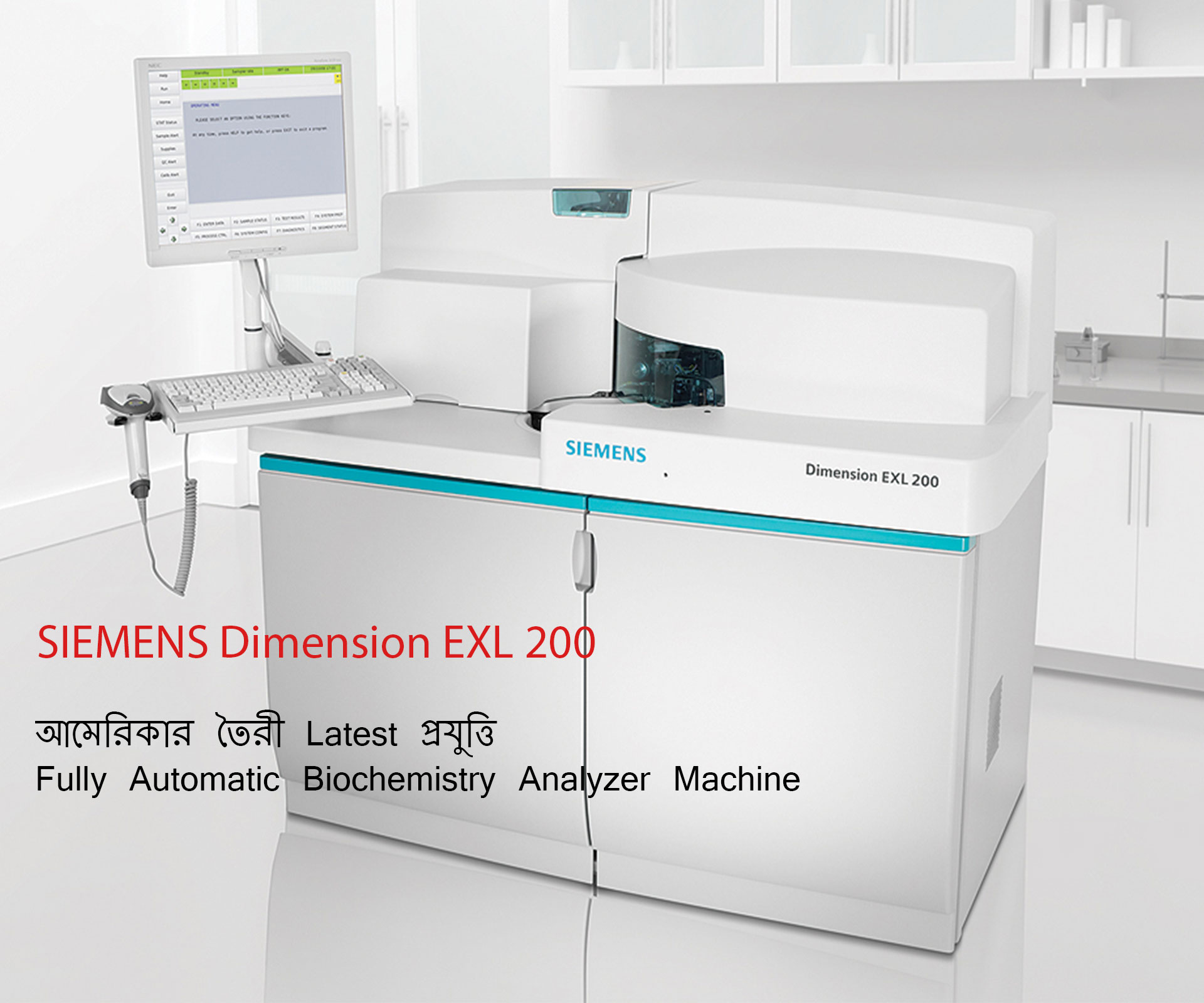 Biochemistry Analyzer Machine